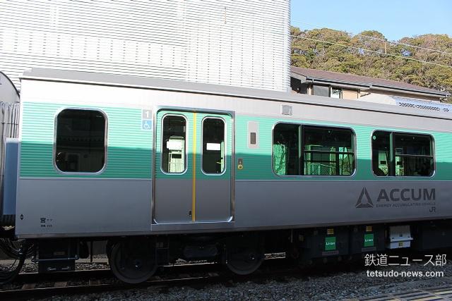 首都圏を中心とした鉄道ニュース・写真サイト