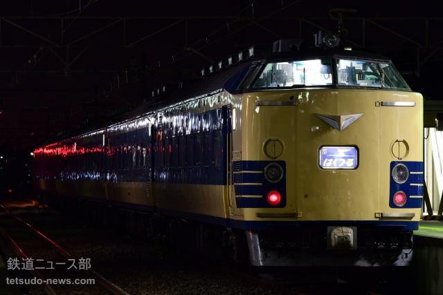 EF65 1118 廃車 配給 長野